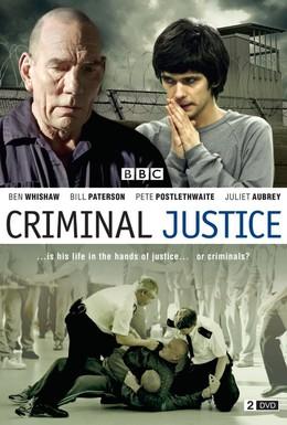 Постер фильма Уголовное правосудие (2008)