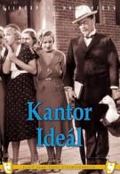 Учитель Идеал (1933)