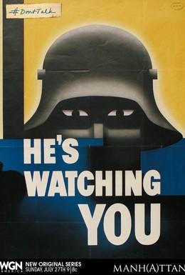 Постер фильма Манхэттен (2014)