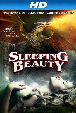 Постер фильма Спящая красавица (2014)