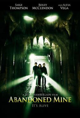 Постер фильма Заброшенная шахта (2012)