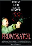 Провокатор (1995)