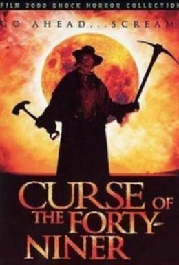 Постер фильма Проклятие золотой шахты (2002)