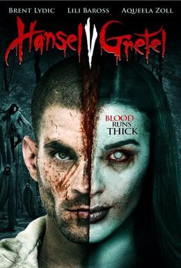 Постер фильма Гензель против Гретель (2015)