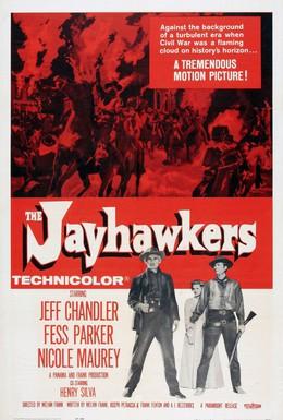 Постер фильма Партизаны (1959)