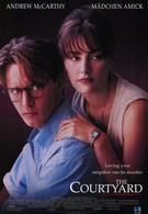 Внутренний двор (1995)