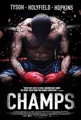 Постер фильма Чемпионы (2015)