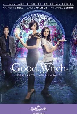 Постер фильма Добрая ведьма (2015)
