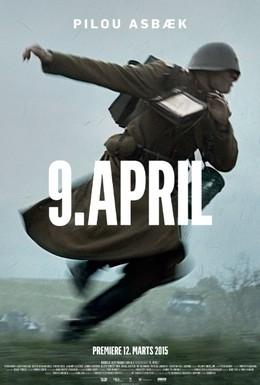 Постер фильма 9 апреля (2015)