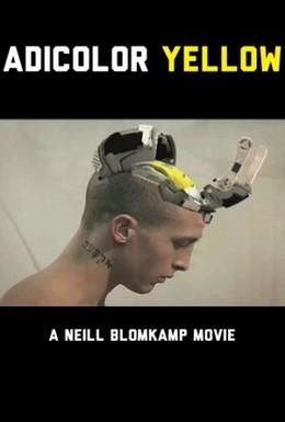 Постер фильма Желтый наркоцвет (2006)