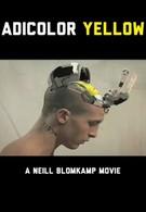 Желтый наркоцвет (2006)