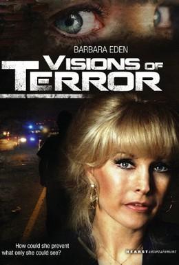 Постер фильма Ужасные видения (1994)