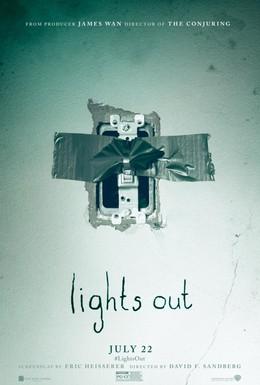 Постер фильма И гаснет свет... (2016)