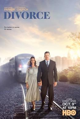 Постер фильма Развод (2016)