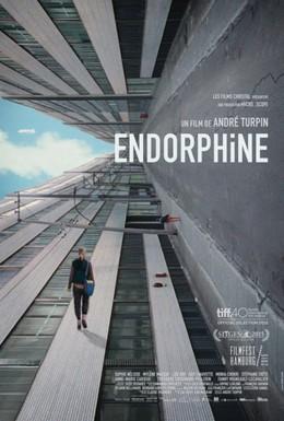 Постер фильма Эндорфин (2015)