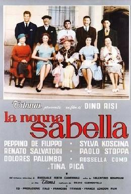 Постер фильма Невозможная Изабелль (1957)