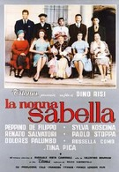 Невозможная Изабелль (1957)
