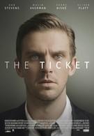 Билет (2016)