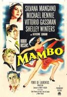 Мамбо (1954)