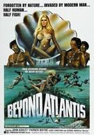 За пределами Атлантиды (1973)