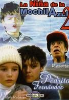 Девочка с голубым рюкзаком 2 (1981)