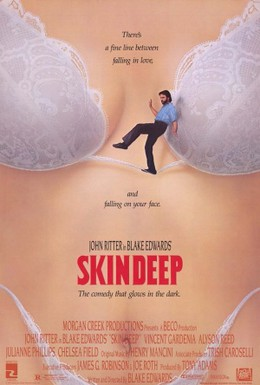 Постер фильма До мозга костей (1989)