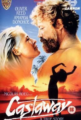 Постер фильма Отверженный (1986)