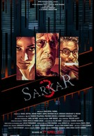 Саркар 3 (2017)
