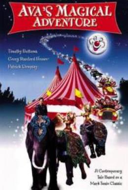 Постер фильма Волшебное приключение Эвы (1998)