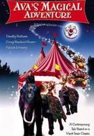 Волшебное приключение Эвы (1998)
