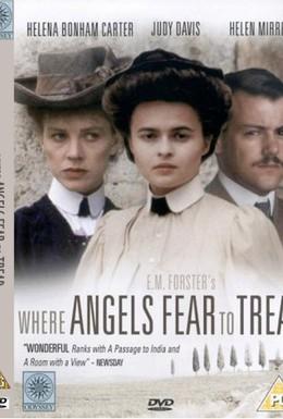 Постер фильма Куда боятся ступить ангелы (1991)