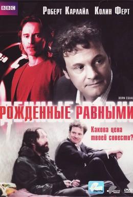 Постер фильма Рожденные равными (2006)