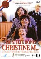 Тишина вокруг Кристине М (1982)