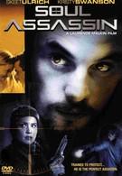 Душа убийцы (2001)