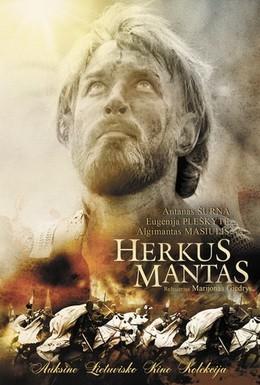 Постер фильма Геркус Мантас (1972)