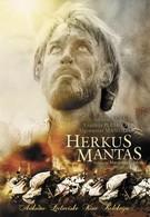 Геркус Мантас (1972)