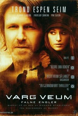 Постер фильма Падшие ангелы (2008)