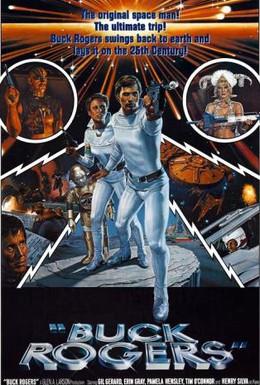 Постер фильма Бак Роджерс в двадцать пятом столетии (1979)