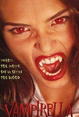 Постер фильма Вампирелла (1996)