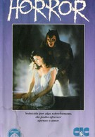 Меридиан (1990)