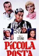 Маленькая почта (1955)