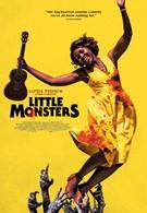 Маленькие чудовища (2019)