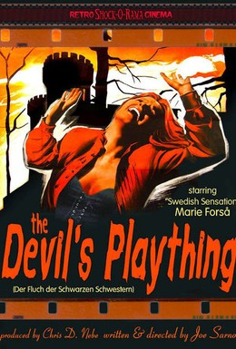 Постер фильма Кровавые оргии черных сестер (1973)