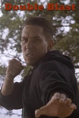 Постер фильма Двойной взрыв (1994)