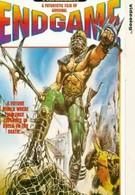 Конец игры – последняя битва за Бронкс (1983)