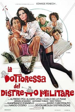 Постер фильма Докторша из военного госпиталя (1976)
