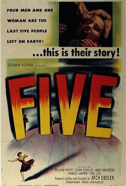 Постер фильма Пять (1951)