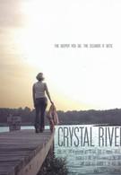Кристальная река (2008)