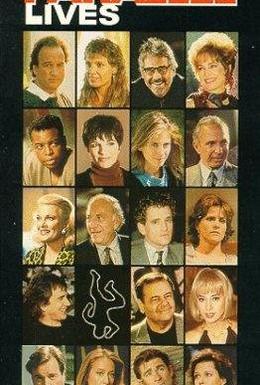 Постер фильма Параллельные жизни (1994)