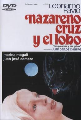 Постер фильма Назарено Крус и волк (1975)